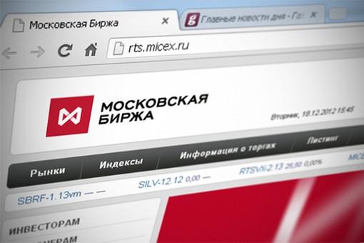 Московская биржа стоит чуть больше 4 млрд. долларов