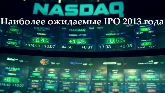 ipo 2013