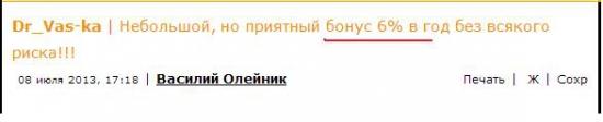no comments. Василий Олейник