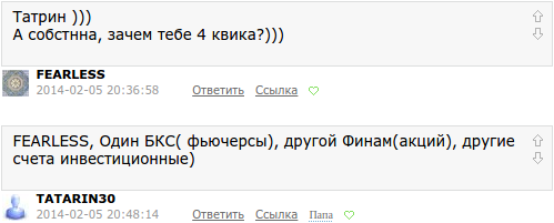 Опять про Татарина. Комментарии.