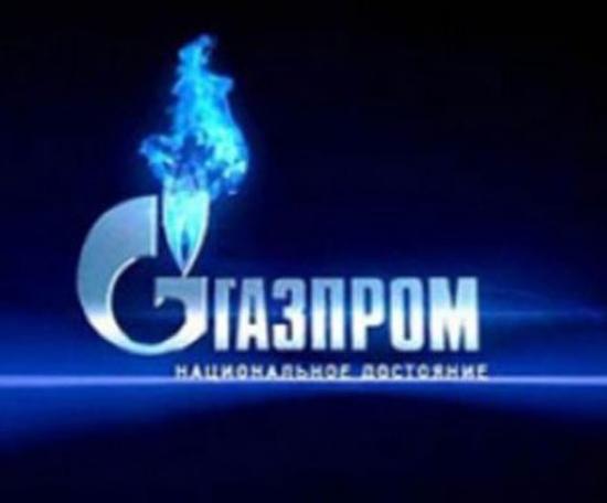 Куда взлетел Газпром?.. Дневной срез хода торгов.