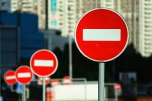 Сотрудникам МВД и ФСБ РФ запретили выезжать за границу