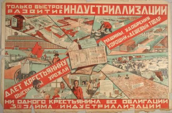 Волны Эллиотта в приложении к истории СССР - России