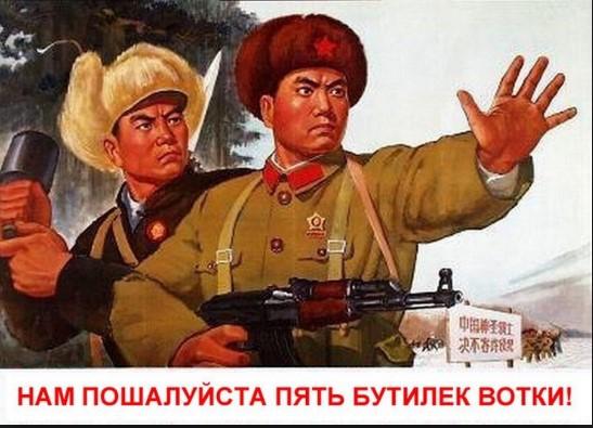 Вчера Россия одобрила массовое переселение китайцев на Дальний Восток России