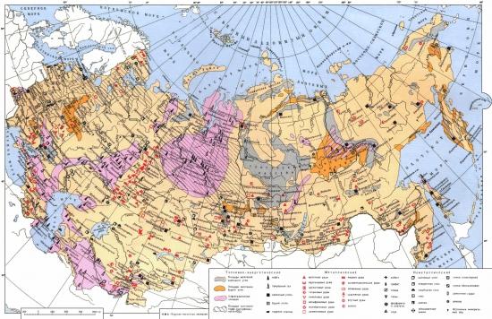 Интересное про Россию, статистика ООН