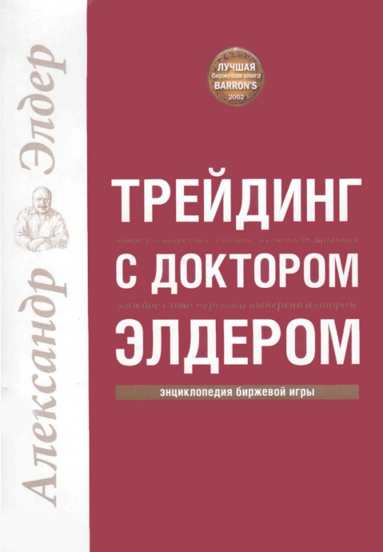 Настольная книга!