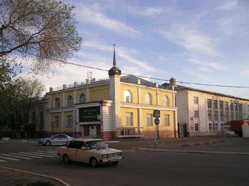 Оренбургская биржа