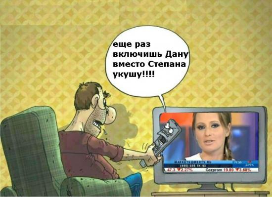 РБК  ТV  , или когда вернут Степана Демуру ?