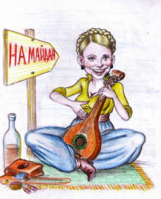 И в хвост и гривну!)))