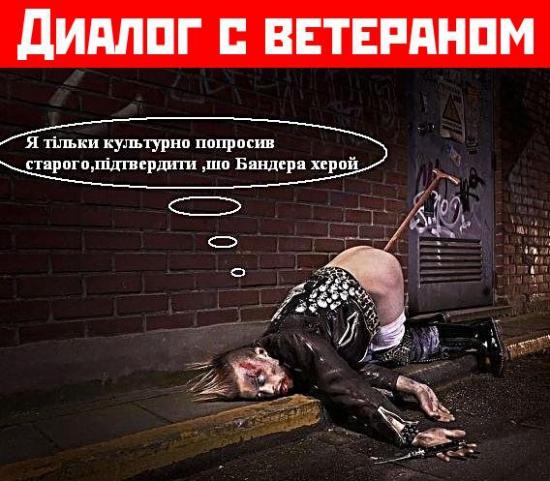 """""""Нас били палками, трубами и арматурой. Я уже прощался с жизнью"""", - участник побоища в Донецке о нападении - Цензор.НЕТ 4113"""
