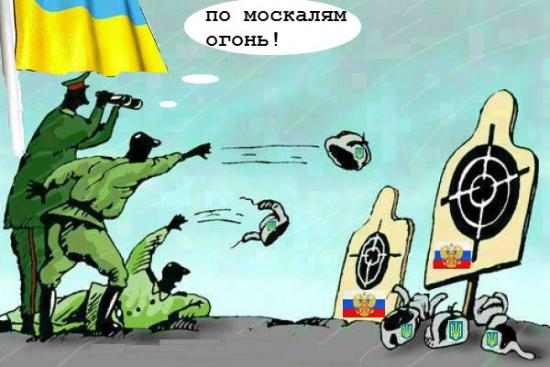 Помочь украинской армии можно, отправив SMS за 5 грн