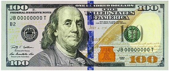 Во всех кинотеатрах страны с 8.10.13 :100usd банкнота нового образца(видео-трейлер)
