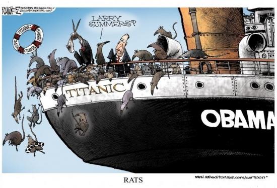 Саммерс,Обама и Титаник(юмор)
