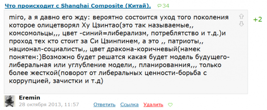 Первый итог пленума КПК :созданно КГБ