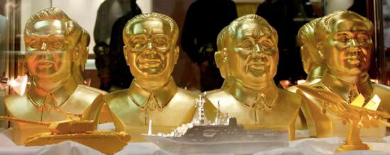 Удар по коррупции и теневой банкинг КНР.Золото.