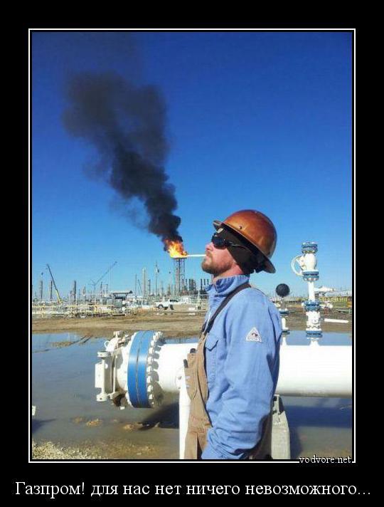 Газпром нефть обсудила с покупателями возможность перехода на расчеты в евро-95% готово перейти.