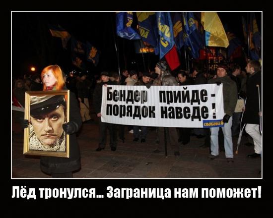 В Украине Фирташ останавливает заводы (2/3 азот.удобрений)