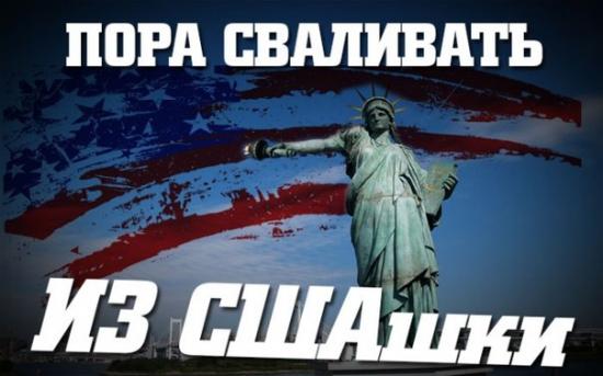 Россия могла вывести со счетов ФРС бумаги США на $104 млрд