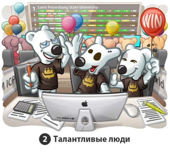 Павел Дуров: 7 причин жить в России