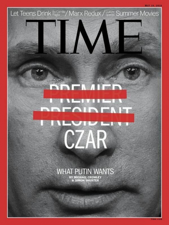 Наш ответ Time