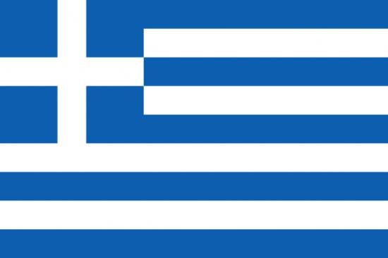 Фонд помощи Греции (Краудфандинг для греции: Там уже €785,212EUR)