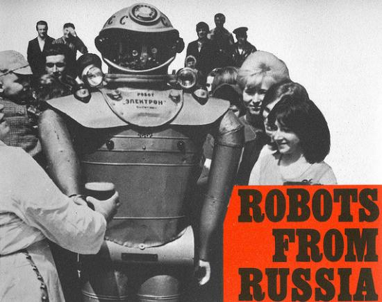 Вебинар о торговых роботах. Быстрый старт (шаг 2).