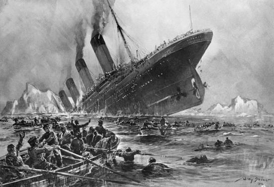 Титаник в трейдинге