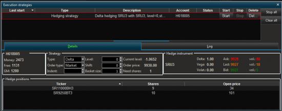 Робот Delta Vega хеджирования опционных стратегий