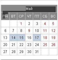 Производственный календарь Супертрейдера.
