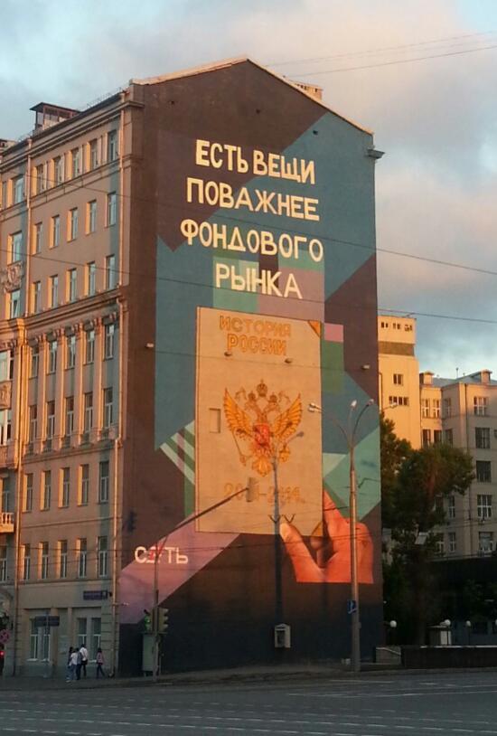 Соц. реклама