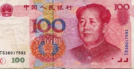 Юань заменяет доллар