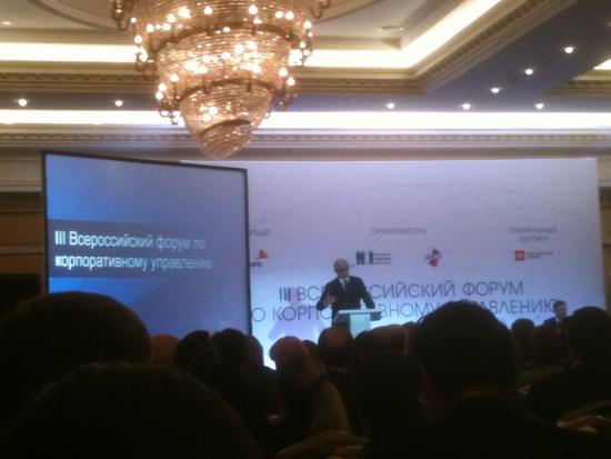 Александр Шохин (РСПП): Итоги 2013 года в экономике и бизнесе.
