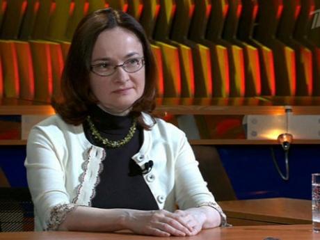 Э. Набиуллина: о девальвации, о инфляции, о отзыве лицензий банков.