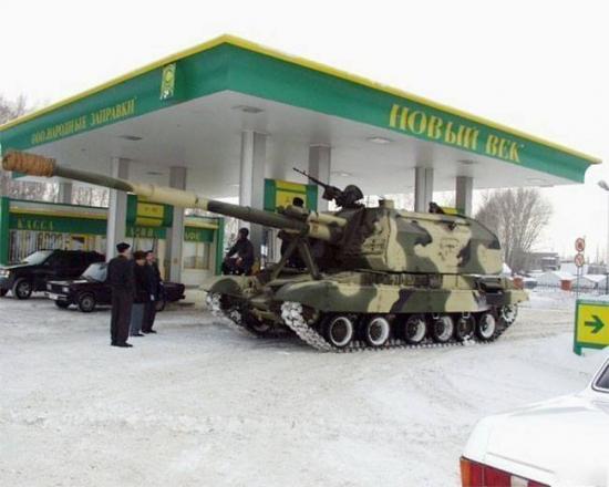 ВПК и нефтегазовый комплекс России.