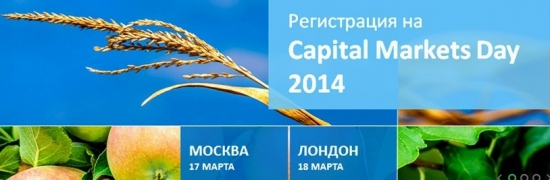 PHOSAGRO CAPITAL DAY 2014 | MONDAY, 17 MARCH