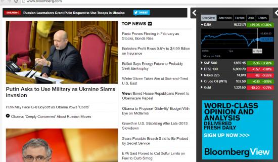 Bloomberg: жизнь продолжается