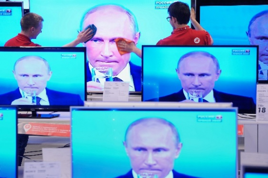 Обама и Русский риск для инвестора.