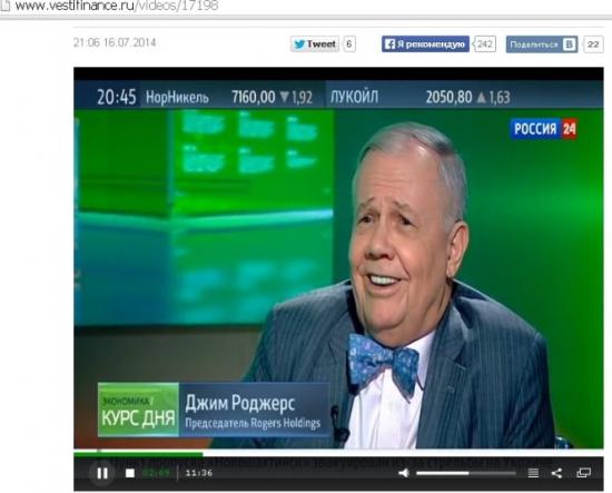 Оптимизм от Джима Роджерса по России.