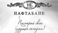 А не Керимова ли банк сегодня прикрыли?