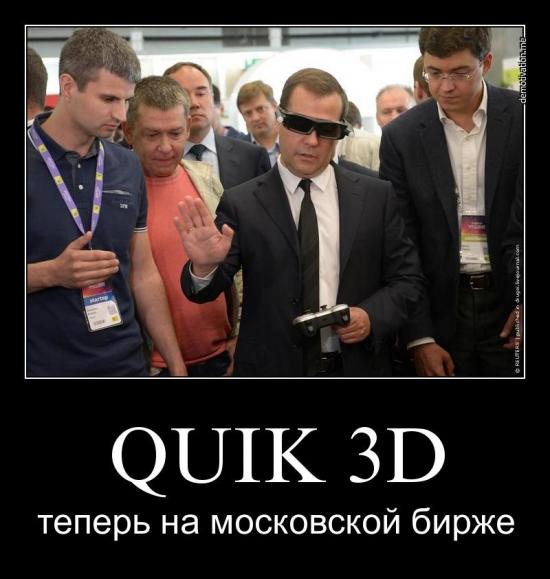 QUIK  3D