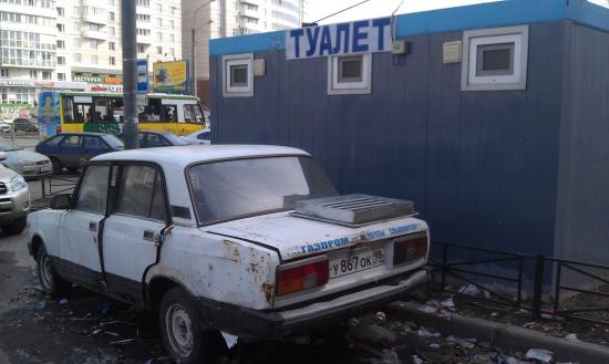 После такого инвестировать в РФ действительно страшно!