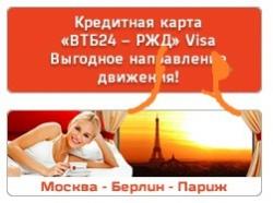 тест на весеннее настроение)