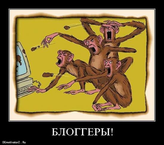 Картинка дня)