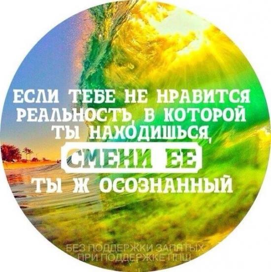 Внутренний модератор )