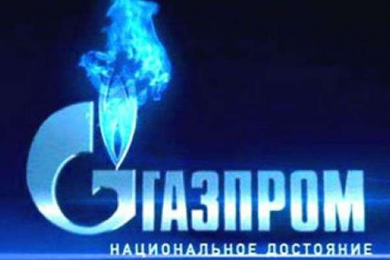 Газпром – наше все!