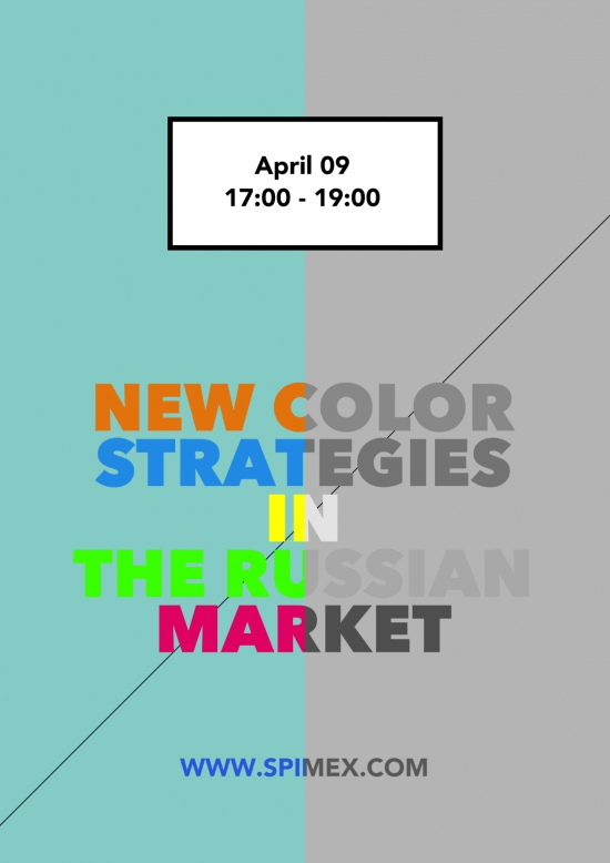 New Color Strategies in The Russian Market