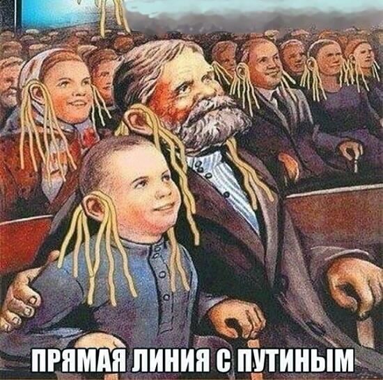 Прямая линия с Путиным сегодня в 12:00