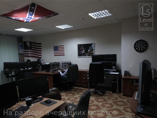 Дилинг Харьков NYSE (или от звонка до звонка в частном пропе !!!)