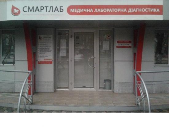 Смартлаб открыли в Одессе)))