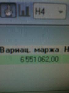 6,5 МЛН ЗА СЕГОДНЯ. МОЙ СТЕЙТМЕНТ!!! И ПАТТЕРН!